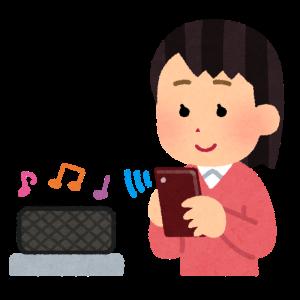 music_bluetooth_speaker_woman