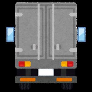car_truck_back