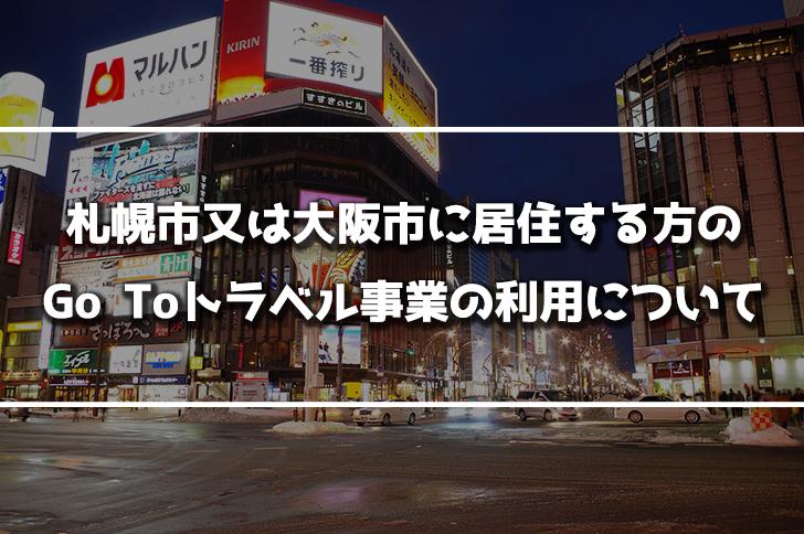 photo0000-15981